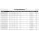 LOFTSAILS SWITCHBLADE 2020 ORANGE